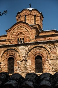 Srpski manastir Bogorodice Ljeviške u Prizrenu