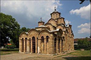 Gračanica sedište Srpske Pravoslavne crke i nosilac Srpskog nacionalnog identiteta Države Srbije