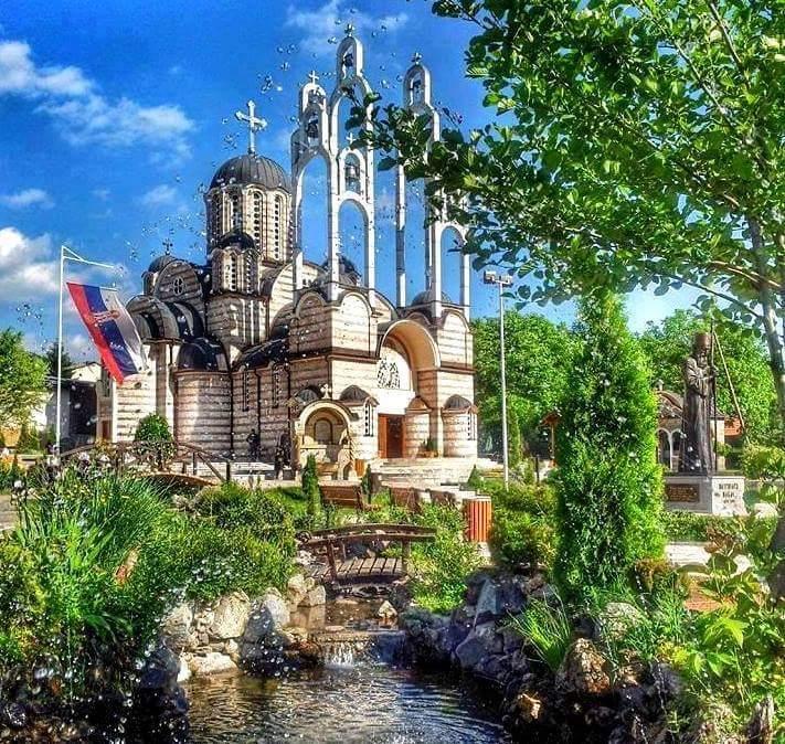 Hram Sv. Vaslikije Ostroski Tvrdoski Leposavic