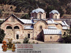 Pećka Patrijaršija sedište Srpske Pravoslavne crkve Srpskog nacionalnog identiteta