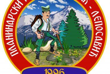 Planinarski klub Kopaonik Leposavić