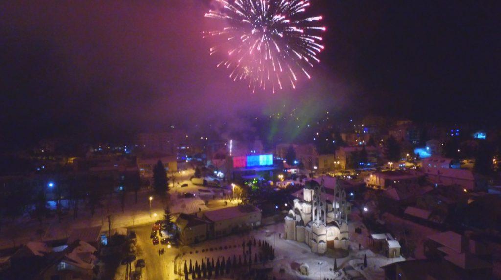 spust bez granica zali Vam Srecnu Novu Pravoslavnu godinu