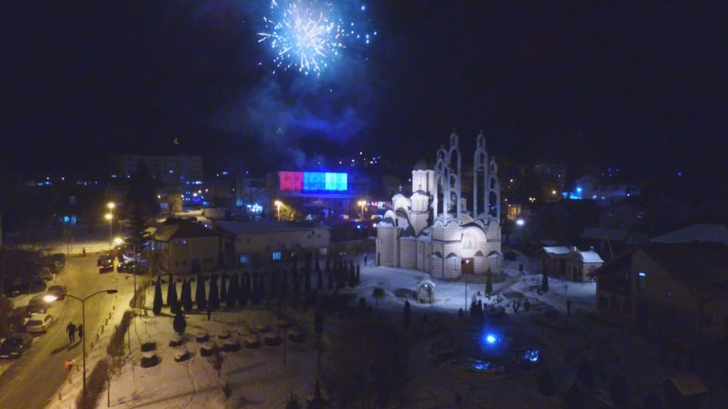 spust bez granica zeli Vam Srecnu Novu Pravoslavnu godinu