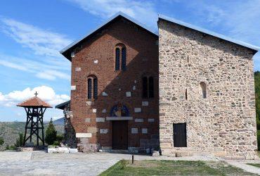 Manastir Banjska - zadužbina Kralja Milutina