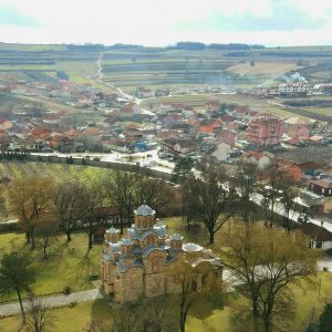 Srpska duhovna baština na Kosovu i Metohiji koja predstavlja identitet nacije